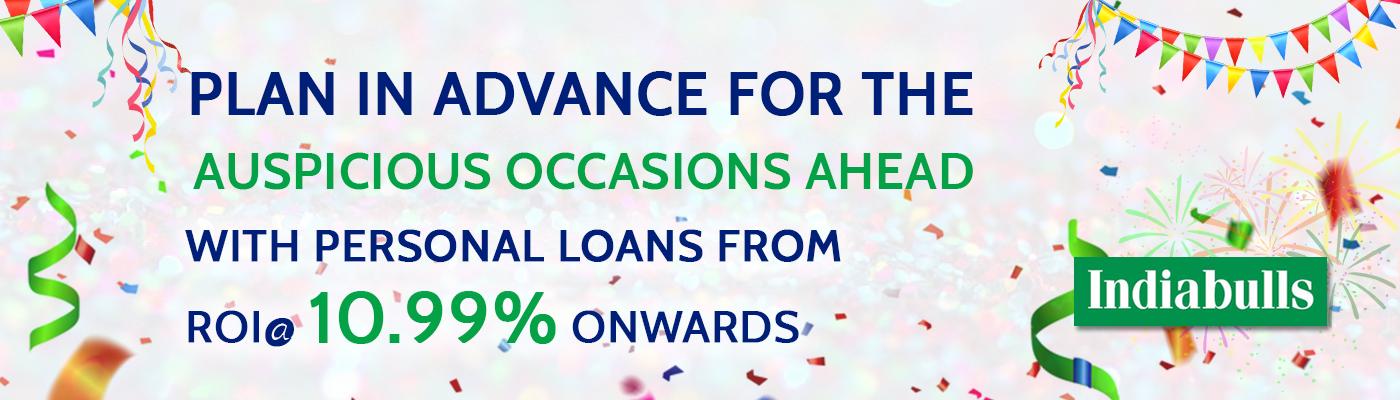 Indiabulls Personal Loans